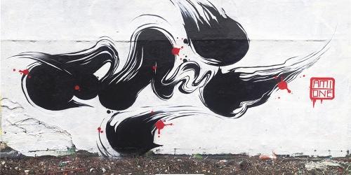 Graffiti freie Arbeit 1