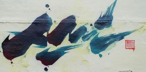 Graffiti freie Arbeit 3